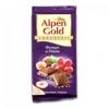 Шоколад «Альпен Гольд Фундук и Изюм»