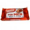 Шоколад «Нестле for Men»