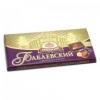 Шоколад «Бабаевский» горький с фундуком и изюмом