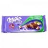 Шоколад «Милка с фундуком»