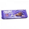 Шоколад «Милка с фундуком и изюмом»