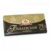 Шоколад «Бабаевский» Элитный 75%