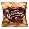 Драже грильяж в шоколаде «Рот Фронт»
