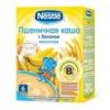 Молочная пшеничная каша «Нестле» с бананом