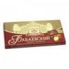 Шоколад «Бабаевский горький с фундуком»